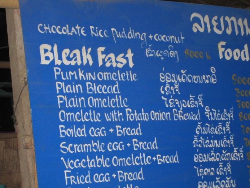 Bleakfast menu