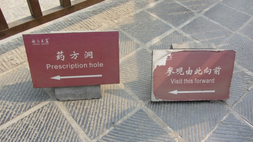 Prescription hole sign