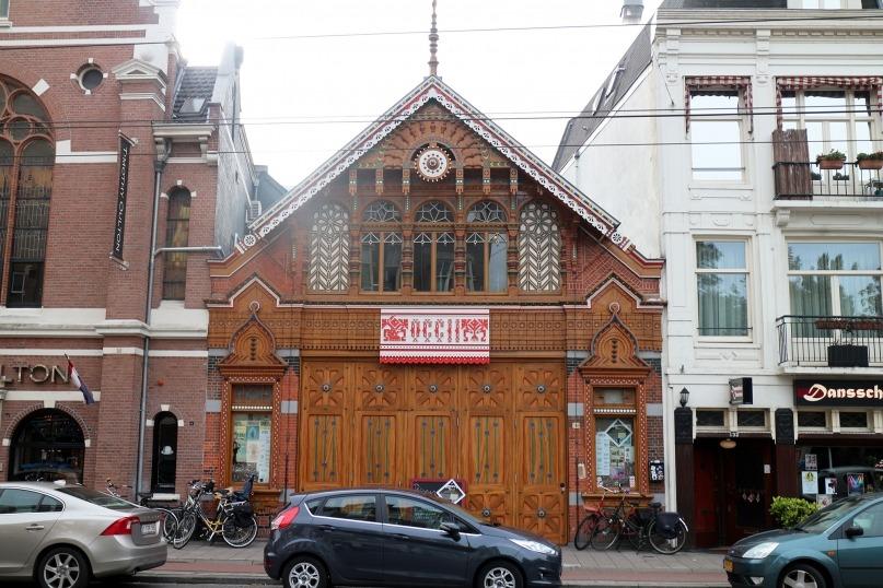 Occii Amsterdam