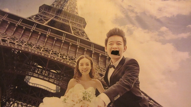 Eiffel Tower Marriage China Shenzhen