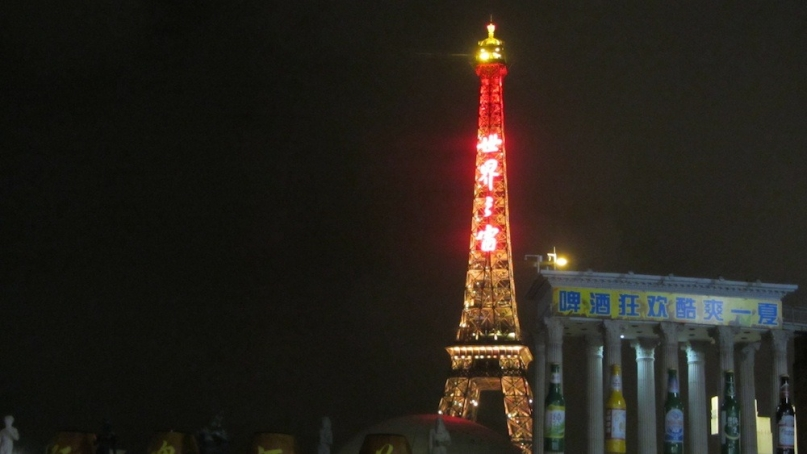 Example of Paris syndrome: an eiffel tower replica Window of the World Shenzhen China