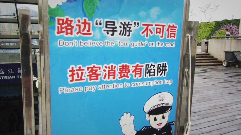 Shanghai scams