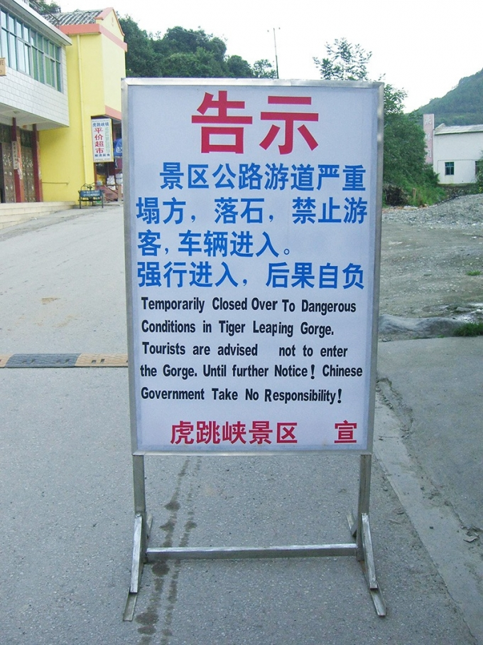 Tiger leaping gorge closed