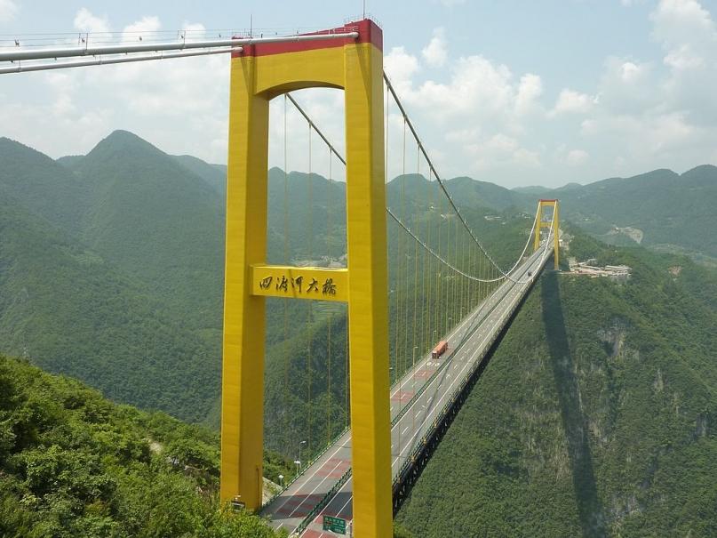 Siduhe River Bridge Badong, China