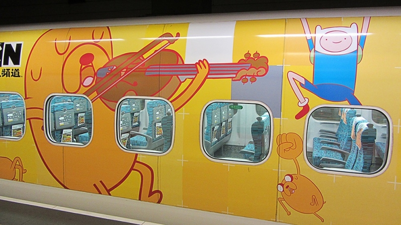Adventure Time train