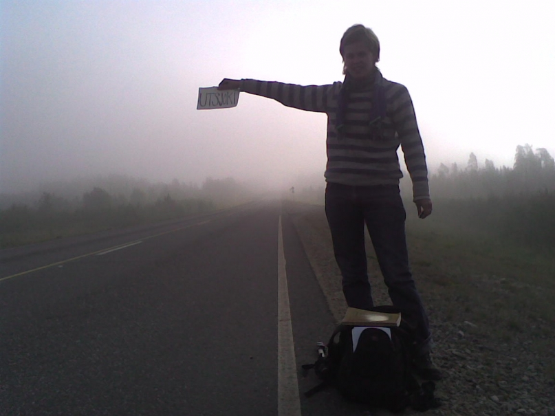 Foggy hitchhiker