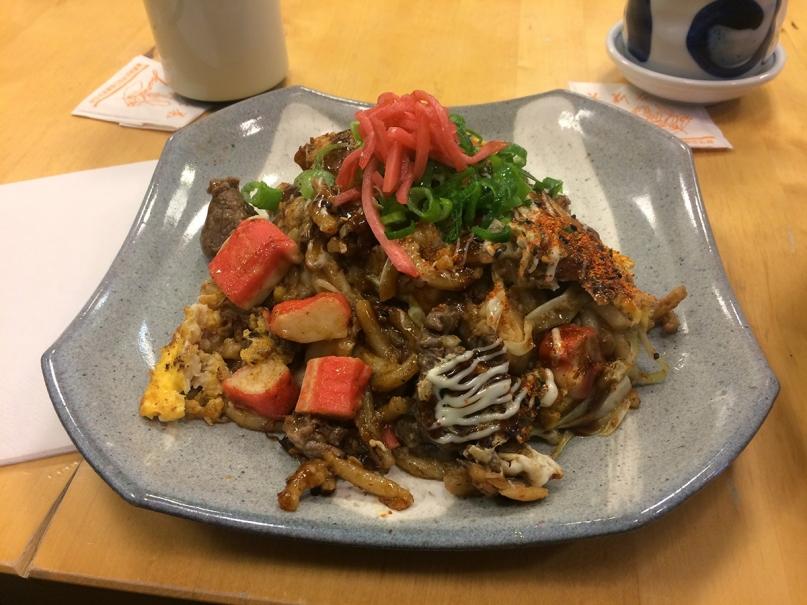 Taka Amsterdam Okonomiyaki