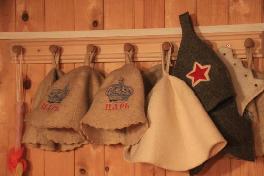 Russian banya hat