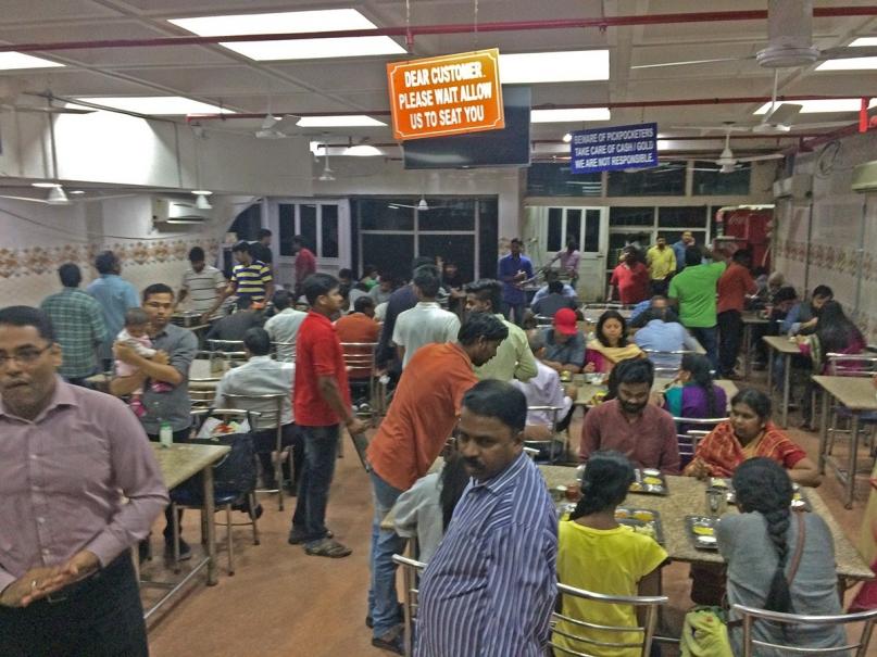 Andhra Bhawan Canteen