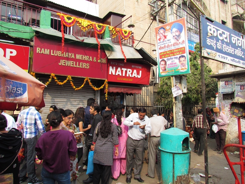 Natraj Cafe