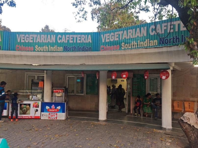 Vegetarian Cafeteria Awadhi Andaaz