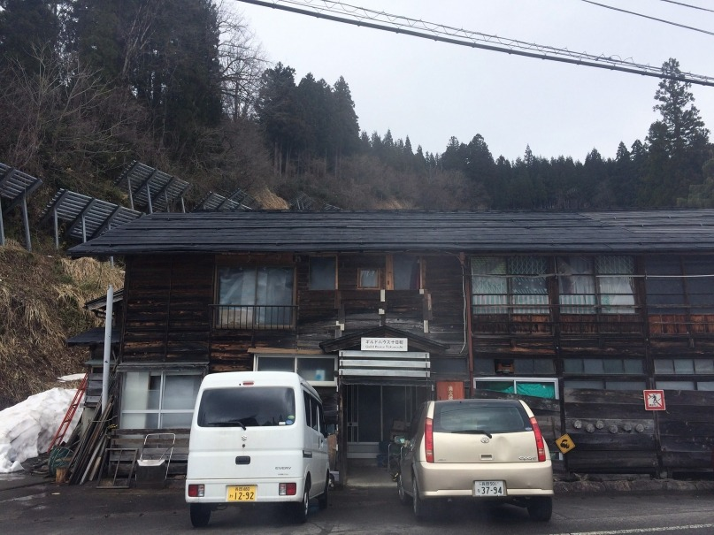 Guild House Tokamachi